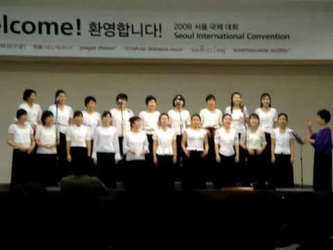 kingdom melodies - Welcome Ceremony for the delegates for the 2009 Seoul International Convention.