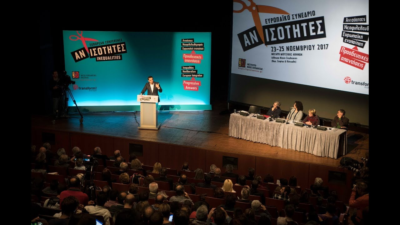 Ομιλία στις εργασίες του Ευρωπαϊκού Συνεδρίου για τις Ανισότητες