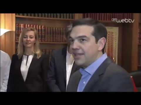 Συνάντηση του Πρωθυπουργού Αλέξη Τσίπρα με τους αθλητές που συμμετείχαν στο 34ο Ευρωπαϊκό Πρωτάθλημα