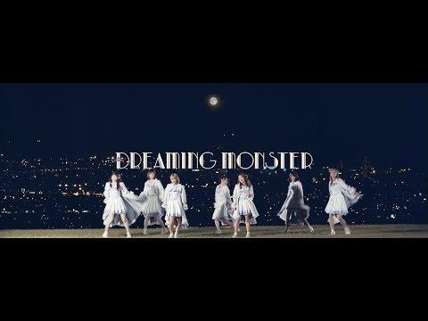 『月夜歌』フルPV ( DREAMING MONSTER #ドリモン! )