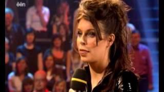 Evy Gruyaert 28-9-2007 Provincieshow Sexy Strak Latex Pakje Catsuit