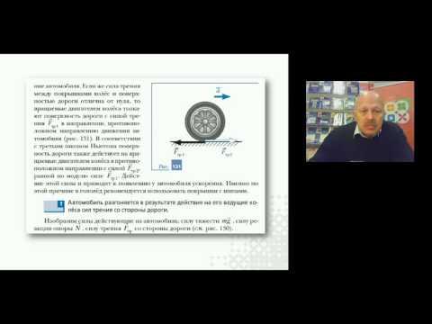 Алгоритмические подходы к решению задач по физике на примере использования системы УМК«Алгоритм успеха»