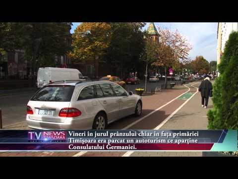 Primarul din Munchen, Hep Monatzeder mai presus de lege la Timişoara (видео)