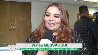 Festival International du Caftan à Meknes 2020 and 1=1