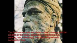Iran, Ferdowsi The Great Iranian Poet. Shahnameh