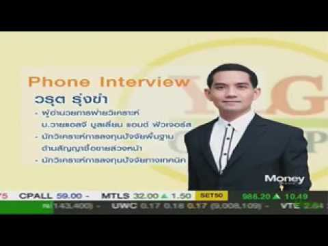 Gold Outlook by YLG 16-03-60