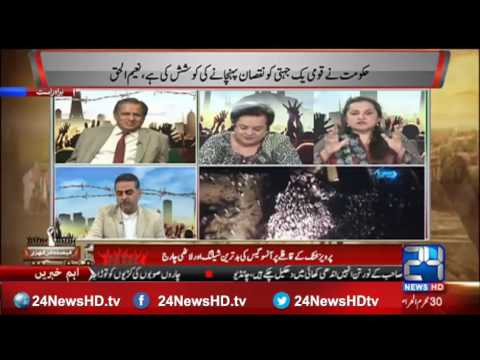 Special Transmission (Fisla Kun Ghari ) 08- 09 PM 31 October 2016