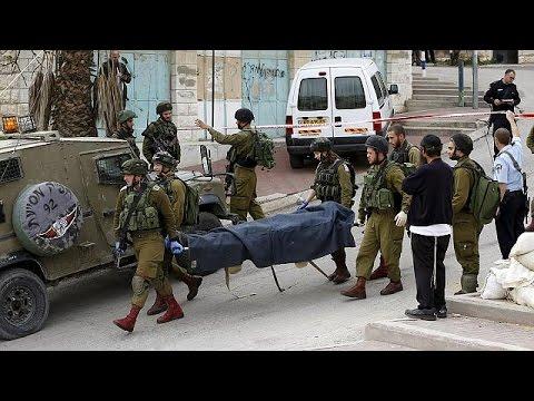 Βίντεο – σοκ: Ισραηλινός στρατιώτης εκτελεί Παλαιστίνιο