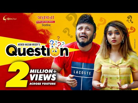 Question | Mishu Sabbir | Keya Payel | Mehedi Hasan Hridoy | Bangla Natok 2020
