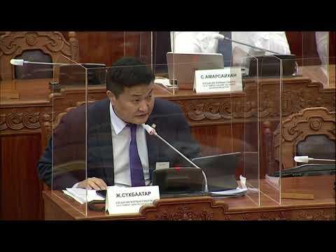 Ж.Сүхбаатар: Сонгон шалгаруулах үүрэг бүхий ажлын хэсгийн ажил үүргийг тодорхой тусгах шаардлага байна
