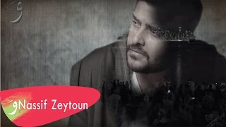 Nassif Zeytoun - Aala Ayya Asas [Official Lyric Video] (2016) / ناصيف زيتون - على أي أساس lyrics By: Hayat Esber Composed By: ...