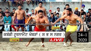 Live Kabaddi Tournament Khothran ( SBS Nagar )