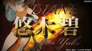 Aoi Yûki est Diane dans Seven Deadly Sins