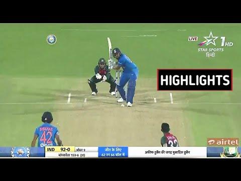 India vs Bangladesh 2nd T20 Match Highlights | Full Match Highlights