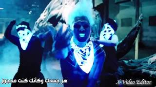 Taeyang - Ringa Linga [Arabic Sub]