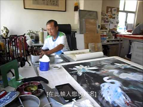 This is So Tat Shing's artwork - Personal recording on works