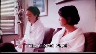 venus talk korea dvd sound error & subtitle error 1