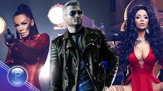 Zvezdite Na Planeta - Hit Mix 2 music video