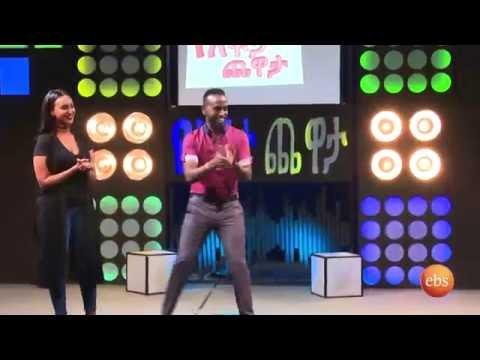 Ye Afta Cheawata Season 2 - EP 5