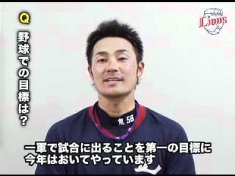 鬼崎裕司の画像 p1_14