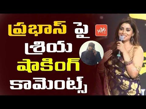 Actress Shriya Saran Shocking Comments on Prabhas @American Telugu Convention 2018 | YOYO TV Channel