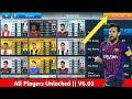 Download Dream League Soccer 2019 V6.03 MegaMod 🌠 Free Unlimited Coins And All Players Unlocked