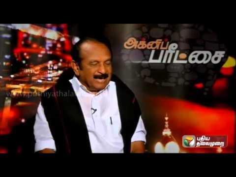 Vaiko-pitying-Karunanidhi-at-his-downfall-not-failing-to-mention-his-skills-and-talents