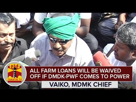 All-Farm-Loans-will-be-Waived-off-if-DMDK-PWF-Alliance-Comes-to-Power--Vaiko--Thanthi-TV