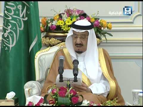 #فيديو :: #الملك_سلمان ..لا فرق بين مواطن وآخر ولا منطقة وأخرى