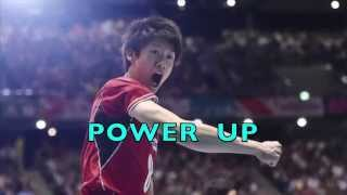 Ishikawa Japan  City new picture : Yuki Ishikawa 石川祐希 part 1 - FIVB 2015 World Cup Japan vs Canada Men's Volleyball Highlights