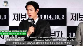 Nonton  Yeoniverse   Eng Sub  20140828 Whistle Blower 2014 Production Report Video Film Subtitle Indonesia Streaming Movie Download