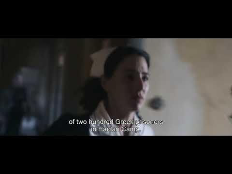 The Last Note Trailer