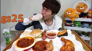 Video BJ꽃돼지 GS25편의점 음식털어왓습니다 먹방 mukbang eating show MP3, 3GP, MP4, WEBM, AVI, FLV Desember 2018