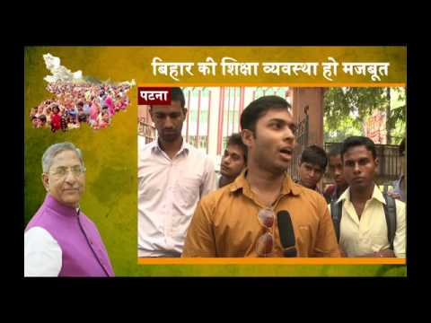 Public Opinion on #Bihar Elections: बिहार की जनता परिवर्तन को तैयार
