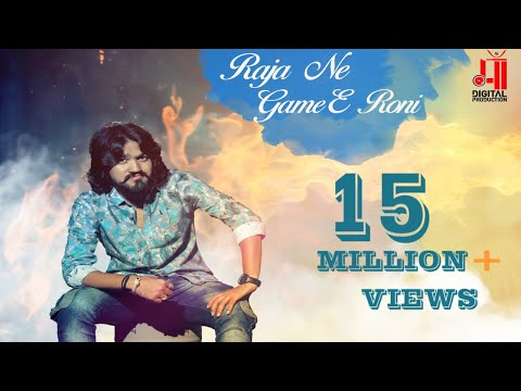 RAJA NE GAME E RONI | VIJAY SUVADA | NEW ALBUM
