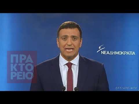 Για ψέματα προς τους πολίτες κατηγορεί τον πρωθυπουργό ο Β. Κικίλιας με αφορμή τον ΕΝΦΙΑ
