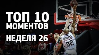 Top 10 moments of the week in the VTB United League: Ousman Krubelly — 3d place!