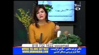 Maryam Mohebbiعوض کردن همسران برای سکس