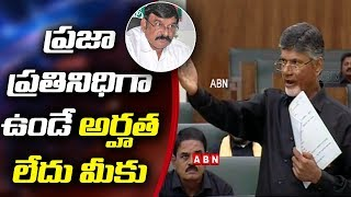 CM Chandrababu loses his Cool on MLA Vishnu Kumar Raju |Budget session of AP Legislature| ABN Telugu