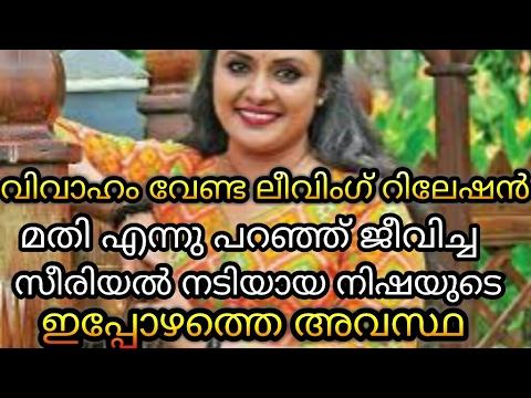 ഒറ്റപ്പെട്ടുപോയ ഉപ്പും മുളകും നായികയുടെ യഥാര്\u200dത്ഥ ജീവിതം  | Uppum Mulakum Fame Neelu (видео)