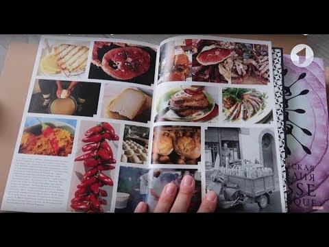 Утро. Lite / Подборка кулинарных книг онлайн видео