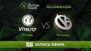 iG Vitality vs Vici Gaming, Boston Major Qualifiers - China [Tekcac]