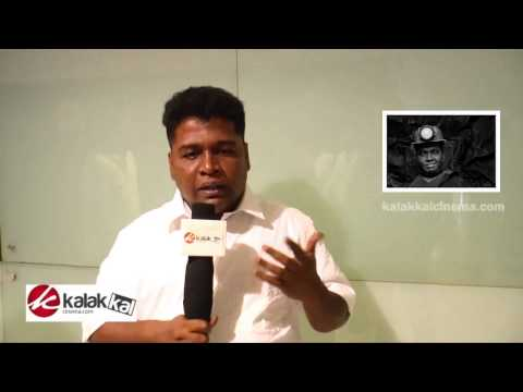 Appukutty  Sivabalan  talks about Ajith Photography