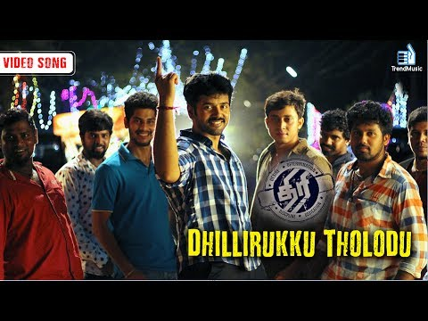 Thiri  Dhillirukku Tholodu Video Song Ashwin Swathi Reddy