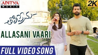 Video Allasani Vaari Full Video Song | Tholi Prema Video Songs | Varun Tej, Raashi Khanna | SS Thaman MP3, 3GP, MP4, WEBM, AVI, FLV Desember 2018