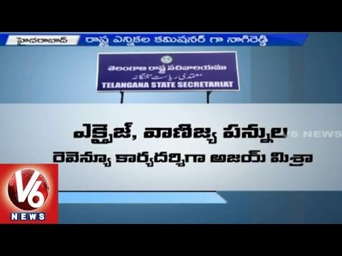 Telangana Government appointed new IPS officers in Secretariat 13042015