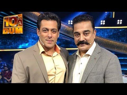 Kamal Haasan With Salman Khan On Dus Ka Dum