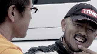 Suzuki interviews Tetsuya Hibino in  2016 D1GP