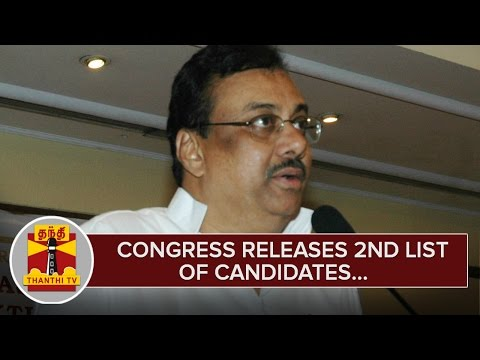 Congress-releases-Second-List-of-Candidates-for-2016-Assembly-Polls--Thanthi-TV