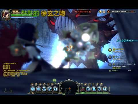 Dragon Nest - Lv50 Majesty - Solo Apocalypse Nest (Hell)